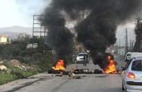 النائب العام اللبناني يكلف بملاحقة المتلاعبين بالعملة الوطنية