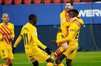 برشلونة يطيح بأوساسونا ويحقق رقما مميزا بالليغا