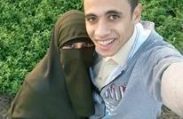 """""""العفو الدولية"""" تندد بالإخفاء القسري لزوجين وطفلهما في مصر"""