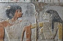 ألا تهمك صحة قلبي؟ عن شعر الحب في الأدب الفرعوني