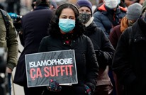 تحالف عالمي يطالب بإجراء فوري ضد فرنسا بسبب الإسلاموفوبيا