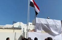 اليمن يعلن استئناف العلاقات مع قطر (شاهد)