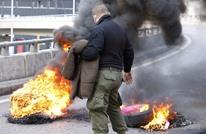 """قطع طرق بعموم لبنان في """"اثنين الغضب"""" والرئاسة تحذر (شاهد)"""