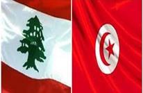 خناجر في ظهور ديمقراطيات العرب الناشئة.. لبنان وتونس أنموذجا