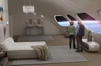 تعرف إلى موعد افتتاح أول فندق بالفضاء