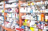 الحكومة المغربية تخفض أسعار أدوية بنسبة 30 و70%