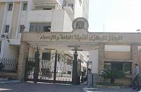 تضخم أسعار المستهلكين في المدن المصرية 9.8%