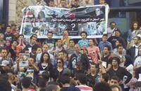 """مصر.. ماراثون سياسي.. باكورة فعاليات """"إسقاط قانون التظاهر"""""""