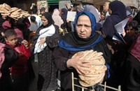 تحديد 150 رغيف خبز للمواطن المصري شهريا