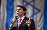 تأجيل اجتماع تفاوضي مع السلطة إثر دعوات إسرائيلية