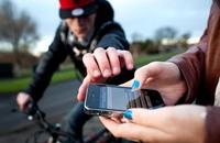 مبادرة لمكافحة السرقة من خلال الهواتف الذكية