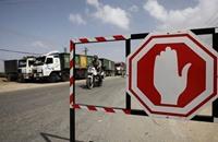 تجار غزة يعلقون دخول البضائع إلى القطاع.. وهذه رسالتهم