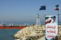 ارتفاع واردات الصين من النفط الإيراني 36% في مارس