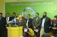 """مصر: """"تحالف الشرعية"""" يعلن موقفه من """"الرئاسية"""""""