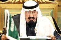 كاتب بريطاني: هل العاهل السعودي ليبرالي تقدمي؟