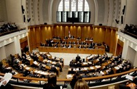 للمرة الـ17.. برلمان لبنان يخفق بانتخاب رئيس للبلاد