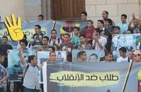 """نشطاء مصريون يطلقون """"هاشتاغ"""" #4_سنين_ليه"""