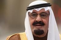 """BBC: هبة السعودية لرئيس وزراء ماليزيا كانت لدعمه ضد """"الإخوان"""""""