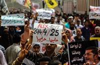 "قتيلتان في مظاهرات ""حاميها حراميها"" بمصر"
