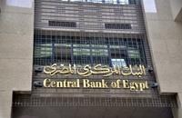 الأرقام الاقتصادية الصعبة قبل المؤتمر الاقتصادي في مصر