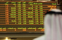 ارتفاع جماعي للبورصات العربية الخميس
