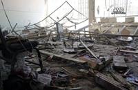 النظام السوري يقصف مدرسة في حلب ويقتل 25 طفلا
