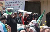 """قيادي في """"حماس"""" يدعو لمساندة الأسرى خلال حفل لـ """"فتح"""""""