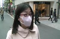 """""""حمى القش"""" تنغص حياة الكثيرين في اليابان (فيديو)"""