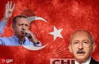 رفض أولي لطعن المعارضة التركية بنتائج محليات أنقرة