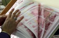 تراجع الاحتياطيات لدى البنك المركزي التركي