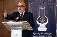 بنكيران: إغلاق الجزائر للحدود مع المغرب قطع للأرحام