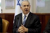 نتنياهو يوجه رسالة مسجلة للشعب الإيراني.. ماذا قال؟ (شاهد)