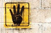 المشاركة بكثافة بذكرى رابعة ستدحر النظام الإرهابي