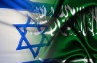 نخب إسرائيلية تدعو لاستغلال التقارب مع السعودية