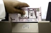 السعودية تقلص حيازتها من سندات الخزانة الأمريكية 22%