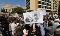 لبنان: موظفو القطاع العام يضربون عن العمل (صور)