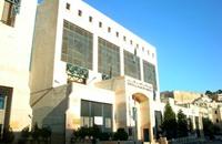 الأردن سيصدر سندات بقيمة مليار دولار في يوليو