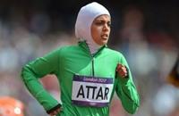 السعودية توصي بإدخال الرياضة لمدارس البنات