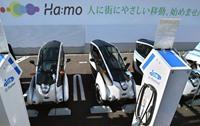 """نظام لـ""""تويوتا"""" يساعد على اختيار وسيلة النقل الفضلى"""