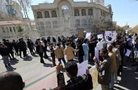 """الحملات الإلكترونية معارضة """"تحت جلد المدينة"""" في إيران"""