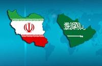 وكالة إيرانية تلتقي معارضا سعوديا لم يسمع به أحد ليهجو بلاده