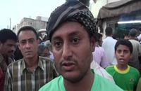 تصاعد المخاوف بشأن الوضع الإنساني في اليمن (فيديو)