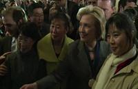 كلينتون تنطلق في رحلتها إلى البيت الأبيض (فيديو)