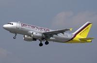 سلطات طيران ألمانيا تبحث عن حل تكنولوجي لسقوط الطائرات