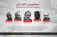 """""""أنصار الشريعة"""" بليبيا تعلن مكافآت لمن يقتل حفتر وآخرين"""