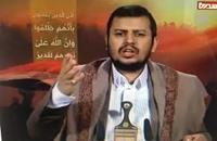 مصدر سعودي: الحوثيون وافقوا على مطالب مجلس الأمن