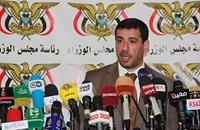 """رغم الجدل.. الحكومة اليمنية تبارك """"إعلان المكلا"""""""