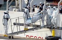 جثامين مهاجرين سريين تفتح حدود المغرب-الجزائر لأول مرة