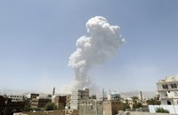 غارات للتحالف على صنعاء وصعدة بعد ساعات من استهداف أبها