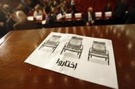 برلمان لبنان يفشل في انتخاب رئيس للبلاد للمرة الـ24